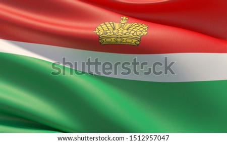Flag of Kaluga Oblast. High resolution close-up 3D illustration. Flags of the federal subjects of Russia.