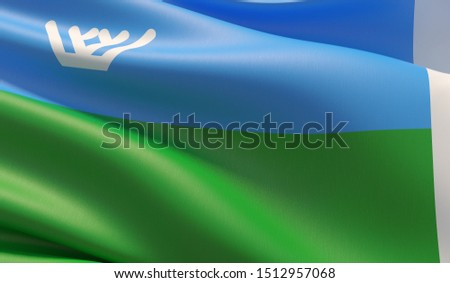 Flag of Khanty-Mansi Autonomous Okrug. High resolution close-up 3D illustration. Flags of the federal subjects of Russia.