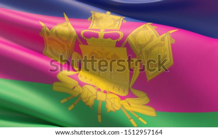 Flag of Krasnodar Krai. High resolution close-up 3D illustration. Flags of the federal subjects of Russia.