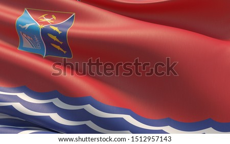 Flag of Magadan Oblast. High resolution close-up 3D illustration. Flags of the federal subjects of Russia.