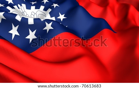 Flag of Myanmar. Close up. #70613683