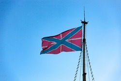 Flag of naval fortresses — rises on the flagstaffs (masts) marine (coastal) FORTS and other coastal facilities. Fortress flag over the Peter and Paul fortress in St. Petersburg.