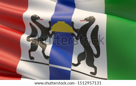 Flag of Novosibirsk Oblast. High resolution close-up 3D illustration. Flags of the federal subjects of Russia.