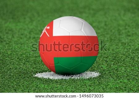 Flag of Oman on Football Oman Flag on soccer ball