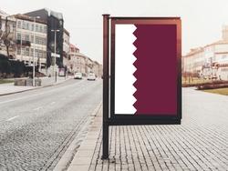 Flag of Qatar Hanging on Advertising Board. Qatar Flag for advertising, award, achievement, festival, election.