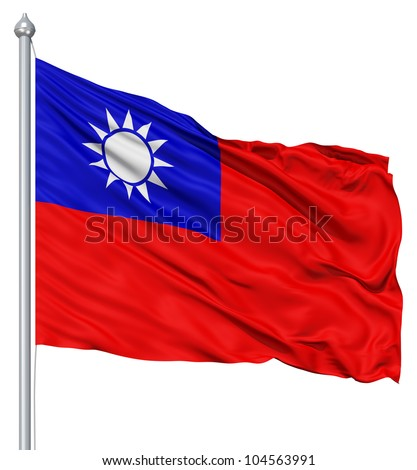 Flag of Republic of China with flagpole waving in the wind against white background