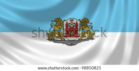 Flag of Riga waving in the wind detail