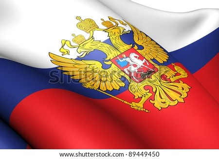 Flag of Russia. Close up.
