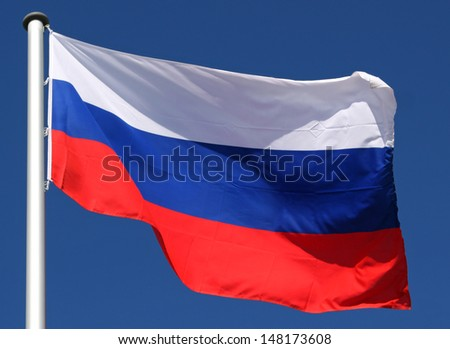 Flag of Russia in the sun