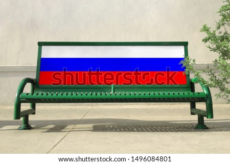 Flag of Russia on bench. Russia Flag on bench advertisement #1496084801