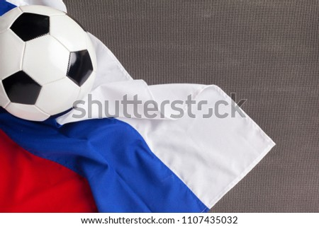 Flag of Russia with football ball #1107435032