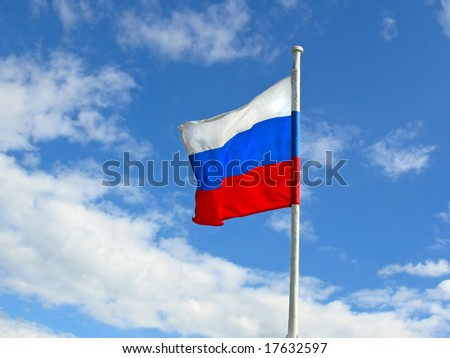 Flag of Russian Federation