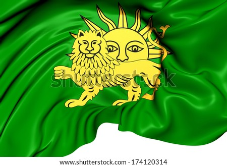 flag of safavid dynasty close up ez canvas