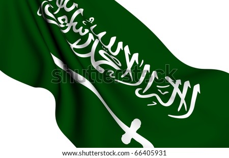 Flag of Saudi Arabia against white background. Close up.