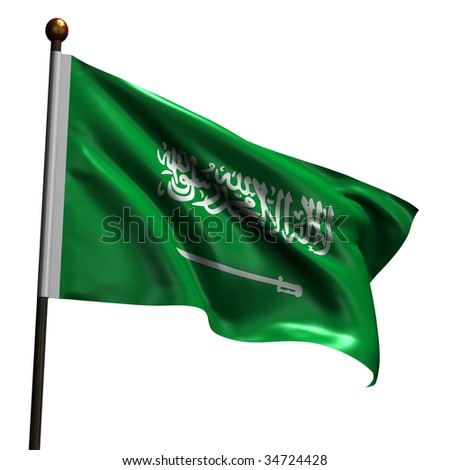 Flag of Saudi Arabia. High resolution 3d render isolated on white with fabric texture.