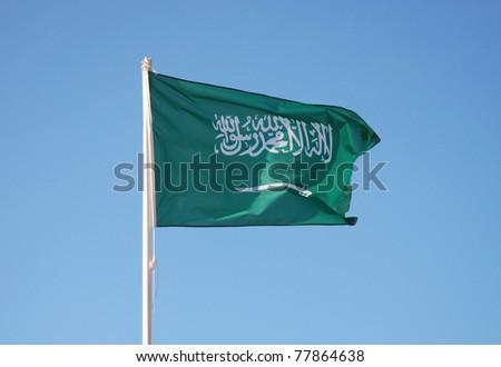 Flag  of Saudi Arabia waving