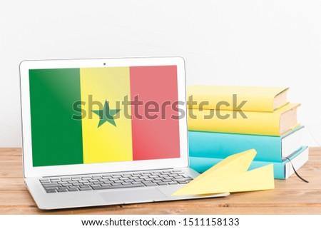 Flag of Senegal on Laptop. Senegal Flag on Screen. #1511158133