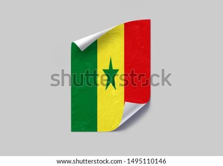 Flag of Senegal Poster on Wall. Senegal Flag on Wall. #1495110146