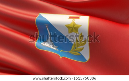 Flag of Sevastopol. High resolution close-up 3D illustration. Flags of the federal subjects of Russia.