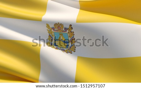 Flag of Stavropol Krai. High resolution close-up 3D illustration. Flags of the federal subjects of Russia.