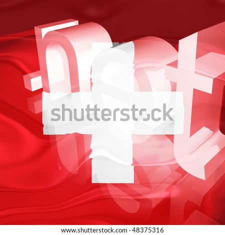 Flag of Switzerland, national symbol illustration clipart wavy net domain website