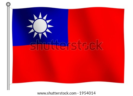 Flag of Taiwan Waving (With Clipping Path)