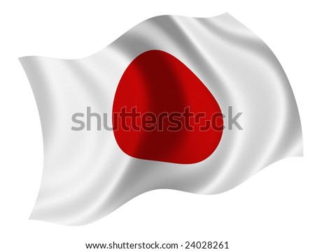 Flag of the Japan