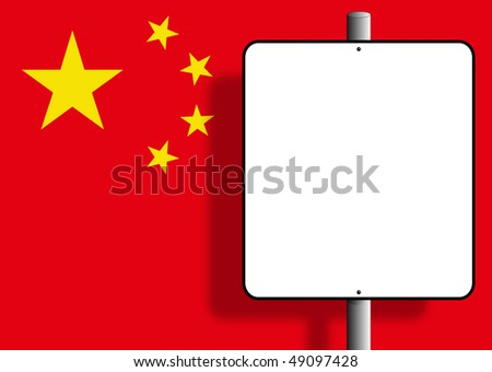 stock-photo-flag-of-the-people-s-republic-of-china-under-a-blank-sign-nailed-to-a-post-49097428.jpg