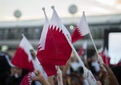 Flag of the State of Qatar