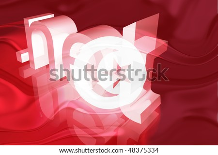 Flag of Tunisia, national country symbol illustration wavy net domain website