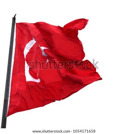 Flag of Turkey on flagpole waving in wind. Isolated on white background #1054171658