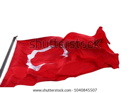 Flag of Turkey waving in wind. Isolated on white background #1040845507