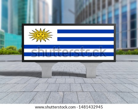 Flag of Uruguay on billboard. #1481432945