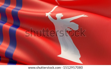 Flag of Volgograd Oblast. High resolution close-up 3D illustration. Flags of the federal subjects of Russia.