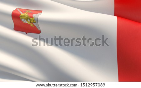 Flag of Vologda Oblast. High resolution close-up 3D illustration. Flags of the federal subjects of Russia.