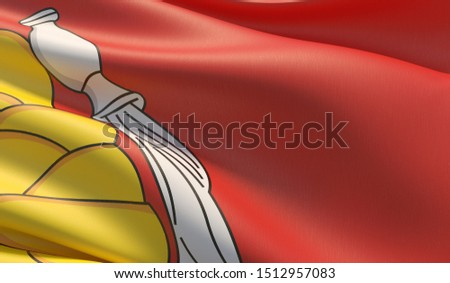 Flag of Voronezh Oblast. High resolution close-up 3D illustration. Flags of the federal subjects of Russia.