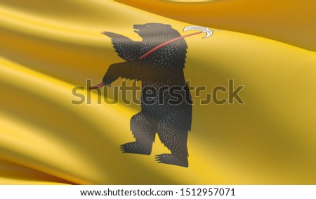 Flag of Yaroslavl Oblast. High resolution close-up 3D illustration. Flags of the federal subjects of Russia.