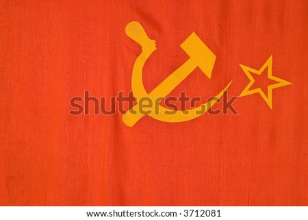 Flag part of Union of Soviet Socialist Republics (USSR).