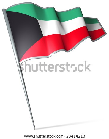 Flag pin - Kuwait