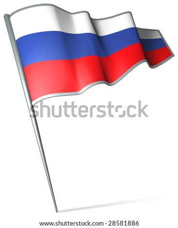 Flag pin - Russia