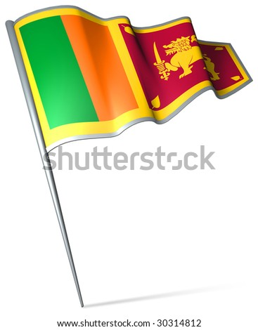 Flag pin - Sri Lanka