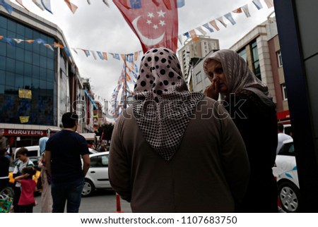 Flags of a Felicity Party (Saadet) in the street of Istanbul, Turkey on June 3, 2015. #1107683750