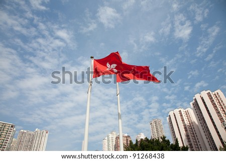 flags of China and Hong kong with blue sky