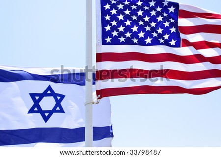 Flags of USA and Israel in the wind close-up