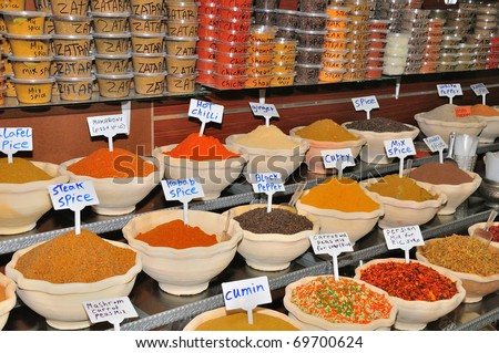 Flavorings at arab market in Jerusalem old city. - stock photo