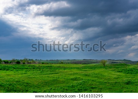 Flight over cultivating field in the spring. Moldova Republic of. #1416103295