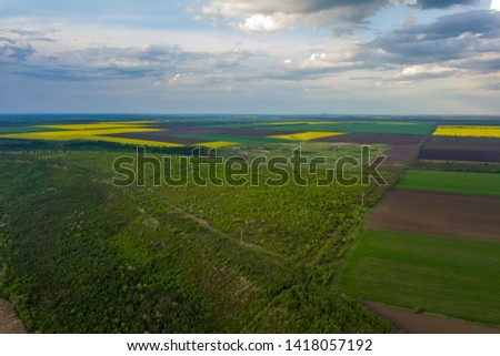 Flight over cultivating field in the spring. Moldova Republic of. #1418057192