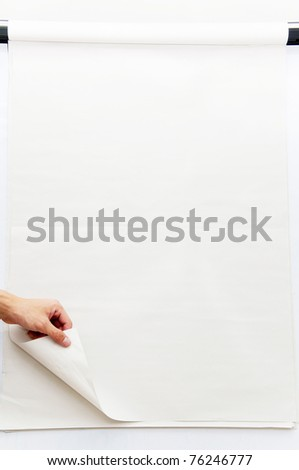 Flip chart paper - stock photo