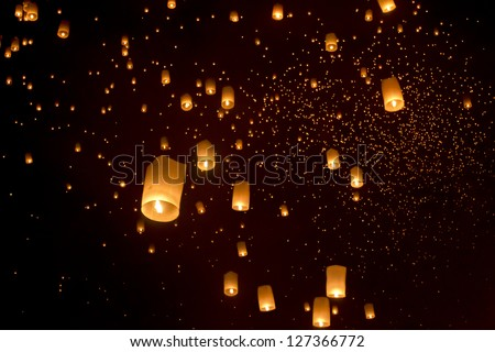 Floating asian lanterns in Yee-Peng festival ,Chiang Mai  Thailand - stock photo