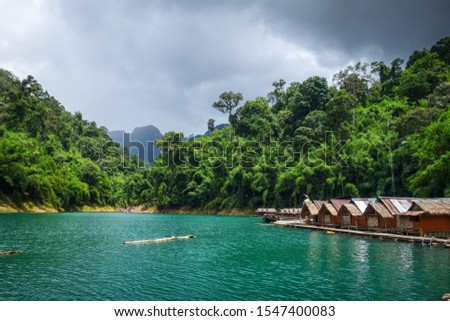 Floating bungalows village in Cheow Lan Lake, Khao Sok, Thailand #1547400083